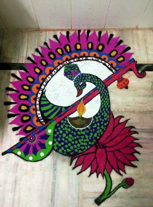 Peacock And Sitar Design