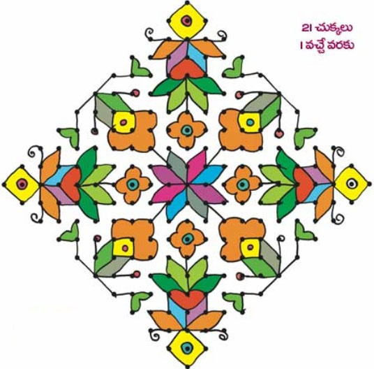 Big and Colorful Rangoli Design with rhombus, petals and semicircles