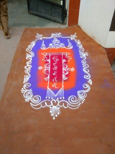 Easy rangoli with scroll