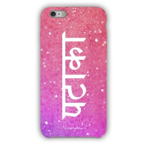 Phone Case Cover For Girls