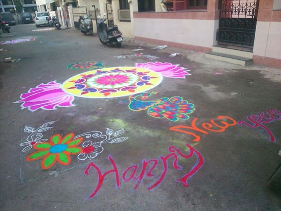 Road rangoli patterns with New Year wish