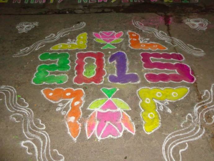 Easy Rangoli Designs With Happy New Year