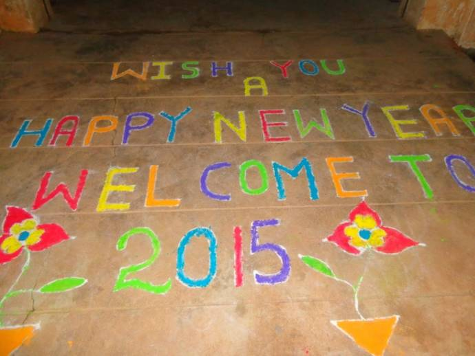 easy happy new year rangoli