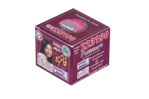 faiza-skin-whitening-cream