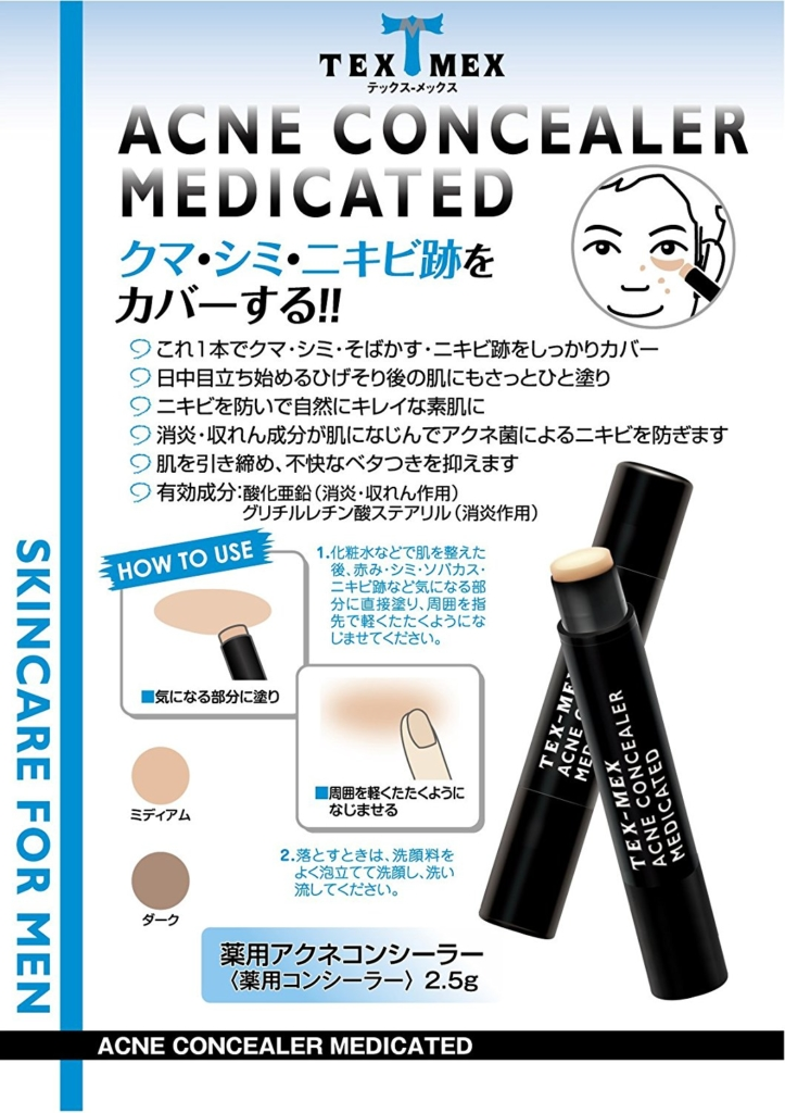 tex-mex-medicated-acne-concealer-dark
