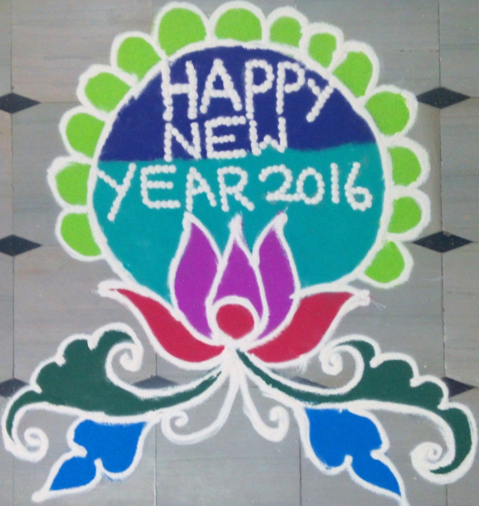 simple-happy-new-year-rangoli-design