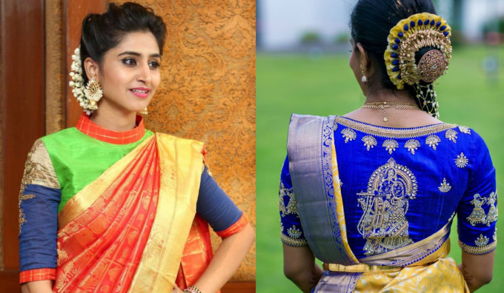 Full neck blouse for silk saree